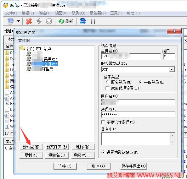 ftprjsyjc02